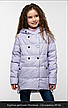 Детская осенняя куртка с ассиметричным низом Милена NUI VERY (нью вери), фото 4