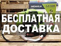 Бензиновая мотокоса Grunhelm GR-53M (БЕСПЛАТНАЯ ДОСТАВКА)