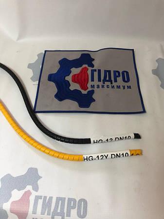 Пружинная пластиковая защита на РВД 10-12,5, толщина 1,5  (HG-12) (черная))