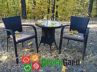 Кофейный комплект мебели Терра из искусственного ротанга