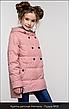 Детская осенняя куртка с ассиметричным низом Милена NUI VERY (нью вери), фото 5