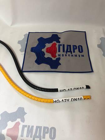 Пружинная пластиковая защита на РВД 10-12,5, толщина 1,5  (HG-12Y) (желтая)