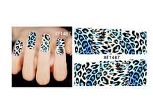 Наклейки для ногтей YZW-1487