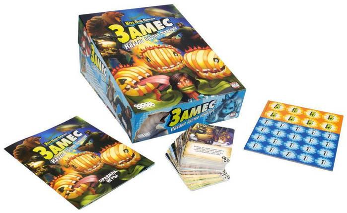 Настольная игра Замес. Казаки против помидоров (Smash Up: Awesome Level 9000), фото 2