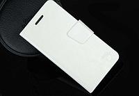 Чехол книжка для Lenovo A880 + защитная пленка на экран, белый цвет, фото 1