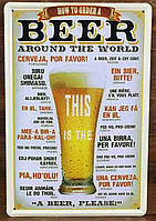 Ретро табличка металлический постер Beer