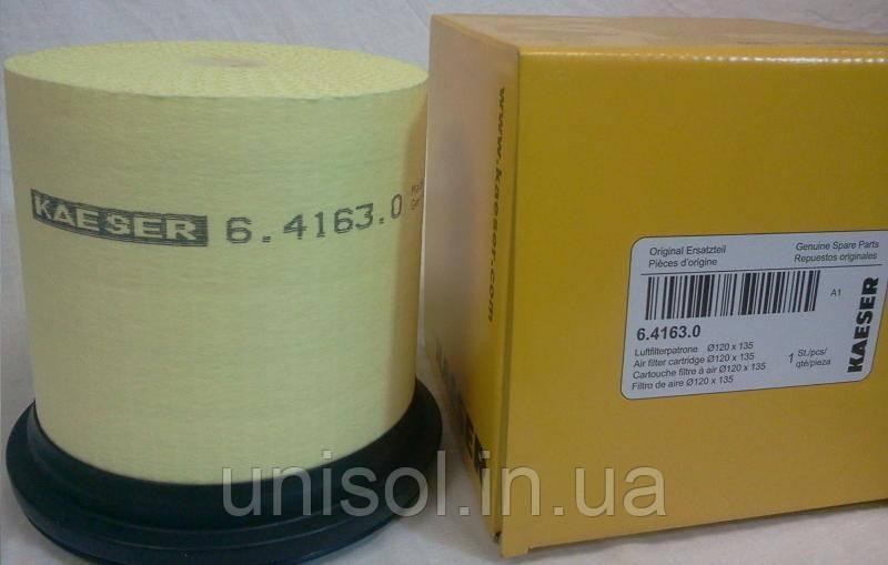 Воздушный фильтр для компрессора Kaeser M100, M115, M120, Kaeser BS 51, Kaeser BS 61 - Kaeser 6.2084.0