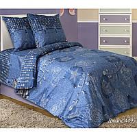 Ткань для постельного белья, бязь набивная, ДЖИНС