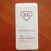 Защитное стекло Xiaomi Mi Mix 2 9D White