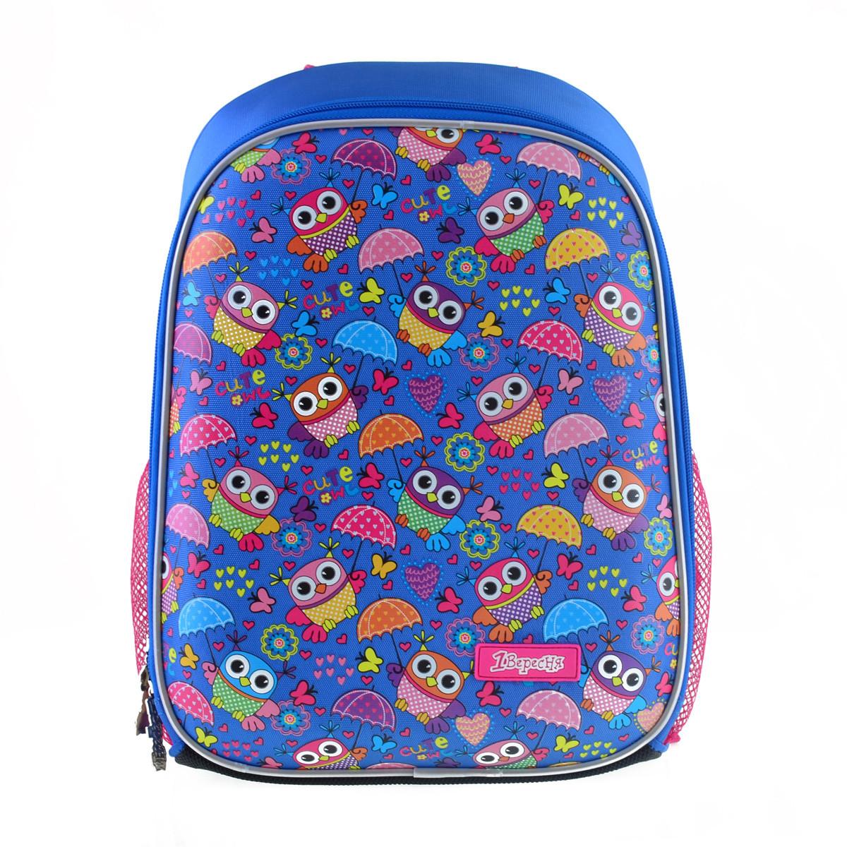 557710 Красивый каркасный школьный рюкзак 1 Вересня H-27 Owl party 25*36*13