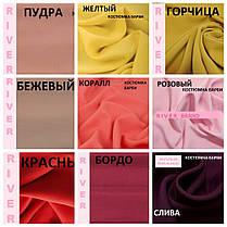 Женские модные брюки с высокой посадкой и с поясом на резинке с 48 по 82 размер, фото 2