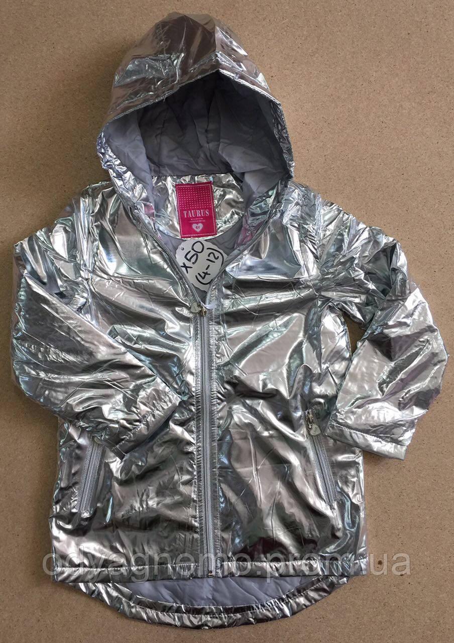 Куртка для девочек Taurus оптом, 4-12 лет.