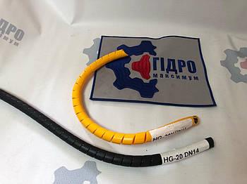Пружинная пластиковая защита на РВД 14-20, толщина 1,8 (HG-20 ) (черная)
