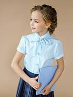 Школьные блузки с коротким рукавом