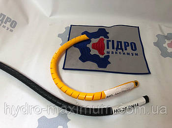 Пружинная пластиковая защита на РВД 14-20, толщина 1,8 (HG-20Y ) (желтая)