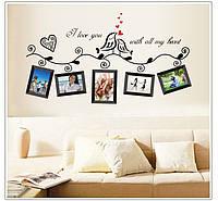 Інтер'єрна наліпка на стіну Рамочки для фото / Интерьерная наклейка на стену Рамочки для фото AY640B