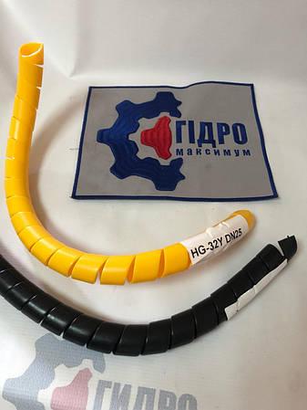 Пружинная пластиковая защита на РВД 25-32, толщина 2,4 (HG-32Y) (желтая)
