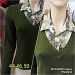 Светр сорочка теплий зелений трикотаж 221291 джемпер, фото 2