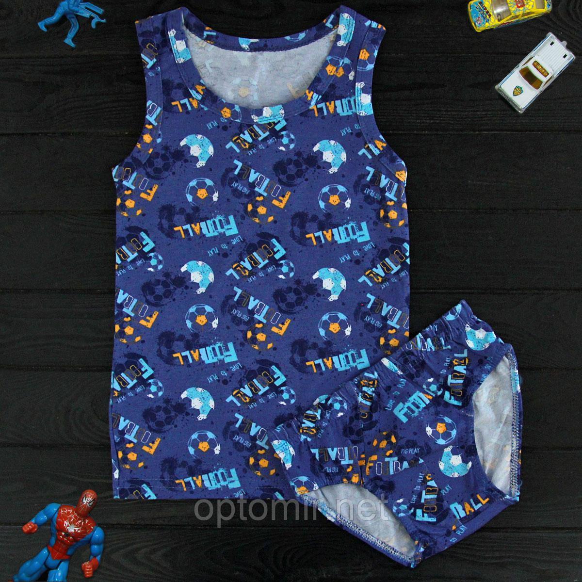 Комплект детский Donella Турция синий для мальчика на 8/9 лет   1шт.