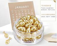 Сыворотка для лица Venzen Gold 30 капсул, фото 1