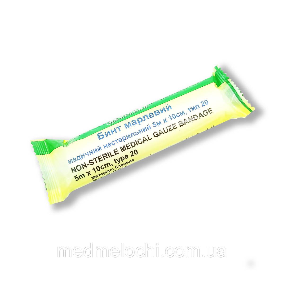 Бинт марлевий нестерильний 5м х 10см MEDICARE, тип 20