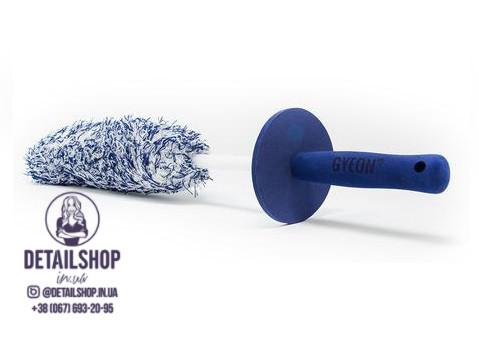 GYEON Wheel Brush Medium - щетка ершик