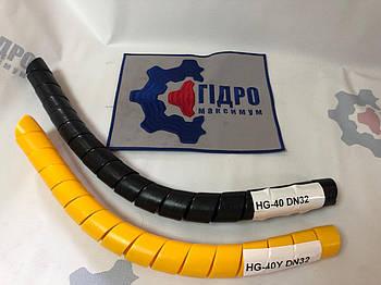 Пружинная пластиковая защита на РВД 32-40, толщина 2,4 (HG-40Y) (желтая)