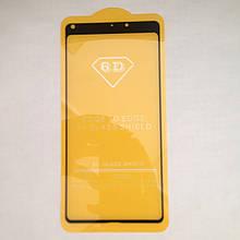 Защитное стекло для Xiaomi Mi Mix 2 9D Black