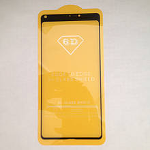 Защитное стекло Xiaomi Mi Mix 2 9D Black