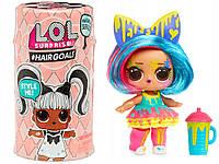 Лол с волосами, Кукла LOL Hairgoals с волосами в капсуле