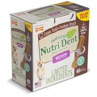 Nylabone Nutri Dent Natural НИЛАБОН НУТРИ ДЕНТ M,жевательное лакомство для чистки зубов собак до 16 кг, фото 1