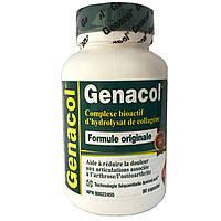 Коллаген, AminoLock, Genacol ORIGINAL, 90 капсул