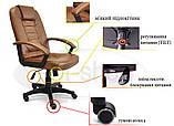 Офисное кресло компьютерное EKO 7410 (Эко-кожа, механизм TILT, тёмно-коричневое), фото 2
