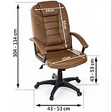 Офисное кресло компьютерное EKO 7410 (Эко-кожа, механизм TILT, тёмно-коричневое), фото 4