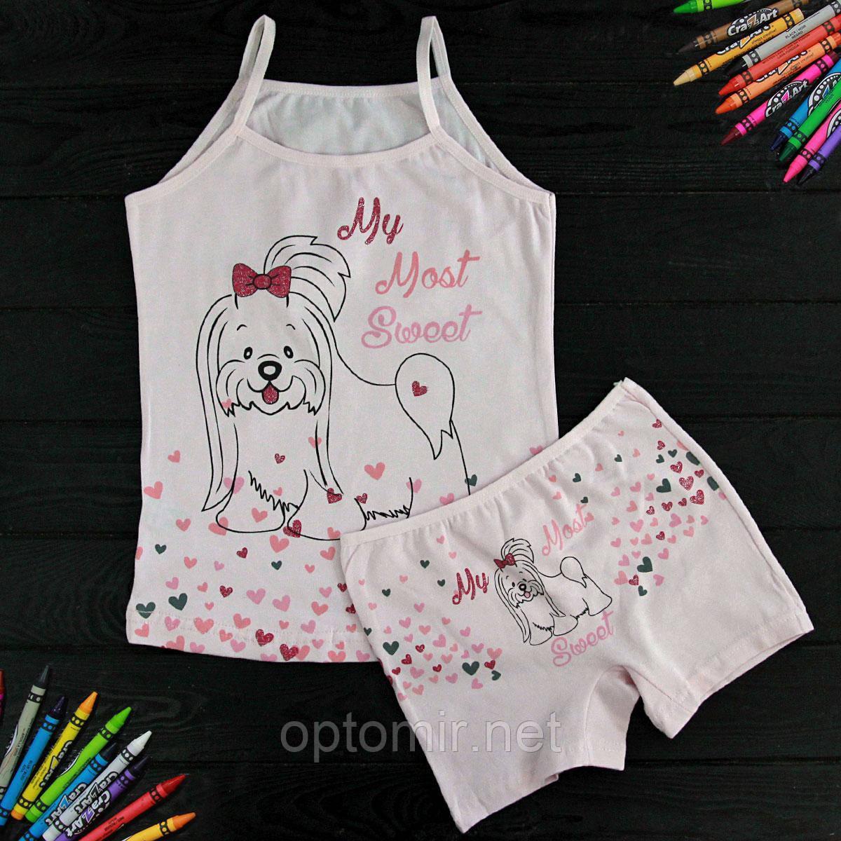 Комплект детский Donella с собачкой розовый для девочки на 8/9 лет(шортики) | 1шт.