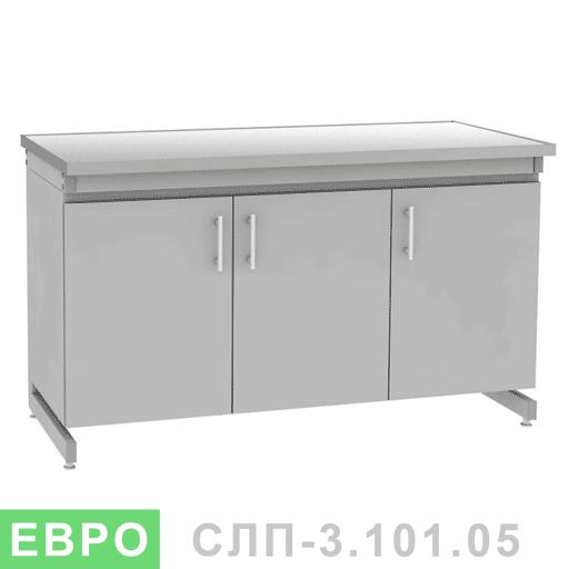 Стол лабораторный пристенный СЛП-3.101.05