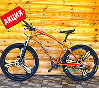 Велосипед на дисках Jaguar Orange M-11, фото 1