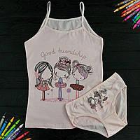Комплект детский Donella персиковый для девочки на 6/7 лет| 1шт.