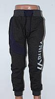 Спортивные штаны детские для мальчиков 5-8 лет, темно-серого цвета