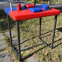 Красно-синий стол для армрестлинга ТРОЯН