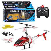 TG Р/У Вертолет 972296 R/GS-1-2VC (12шт) Штурман, голос.управ., гироскоп,свет,USB,в кор-ке,48-18-8см