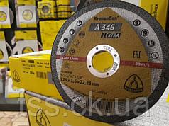 Круг (диск) отрезной А 346 EXTRA  125 х 1,6 х 22 (340938)