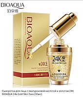 Сыворотка для лица BioАqua 24K Gold Skin Care, 30 мл, фото 1