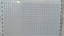 Перфорована панель 600х450мм