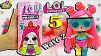 Куклы Лол 5 серия 2 волна с волосами LOL Hairgoals wave 2. Оригинал!
