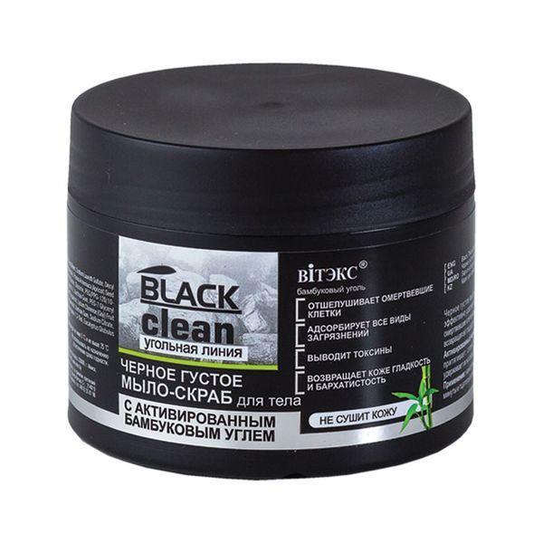 Черное густое мыло-скраб для тела с активированным бамбуковым углем