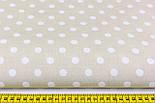 Лоскут ткани с белым горошком размером 1 см на песочно-бежевом фоне, №1171а, фото 2