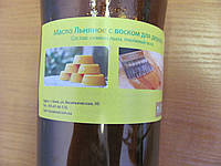 Льняное масло 0.5 л бутылка с воском для пропитки дерева, фото 1