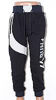 Спортивные штаны подростковые для мальчиков 13-16 лет, темно-синего цвета