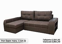 """Угловой диван """"Барон"""" «Savana Brown 08″"""